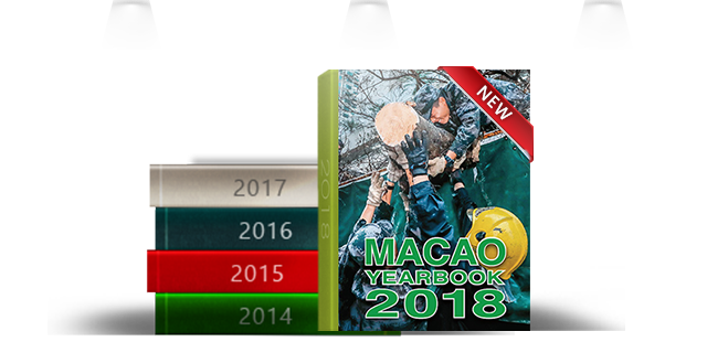 Macao Yearbook 2018